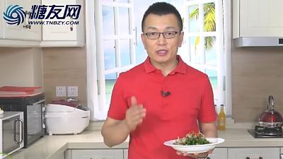 糖尿病食谱系列 :金汤双菇炒芦笋