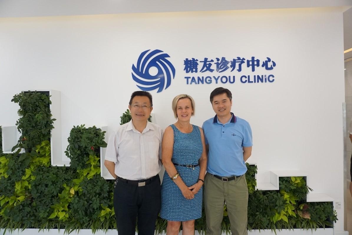 306医院许樟荣院长、澳大利亚糖尿病中心专家到诊所访问