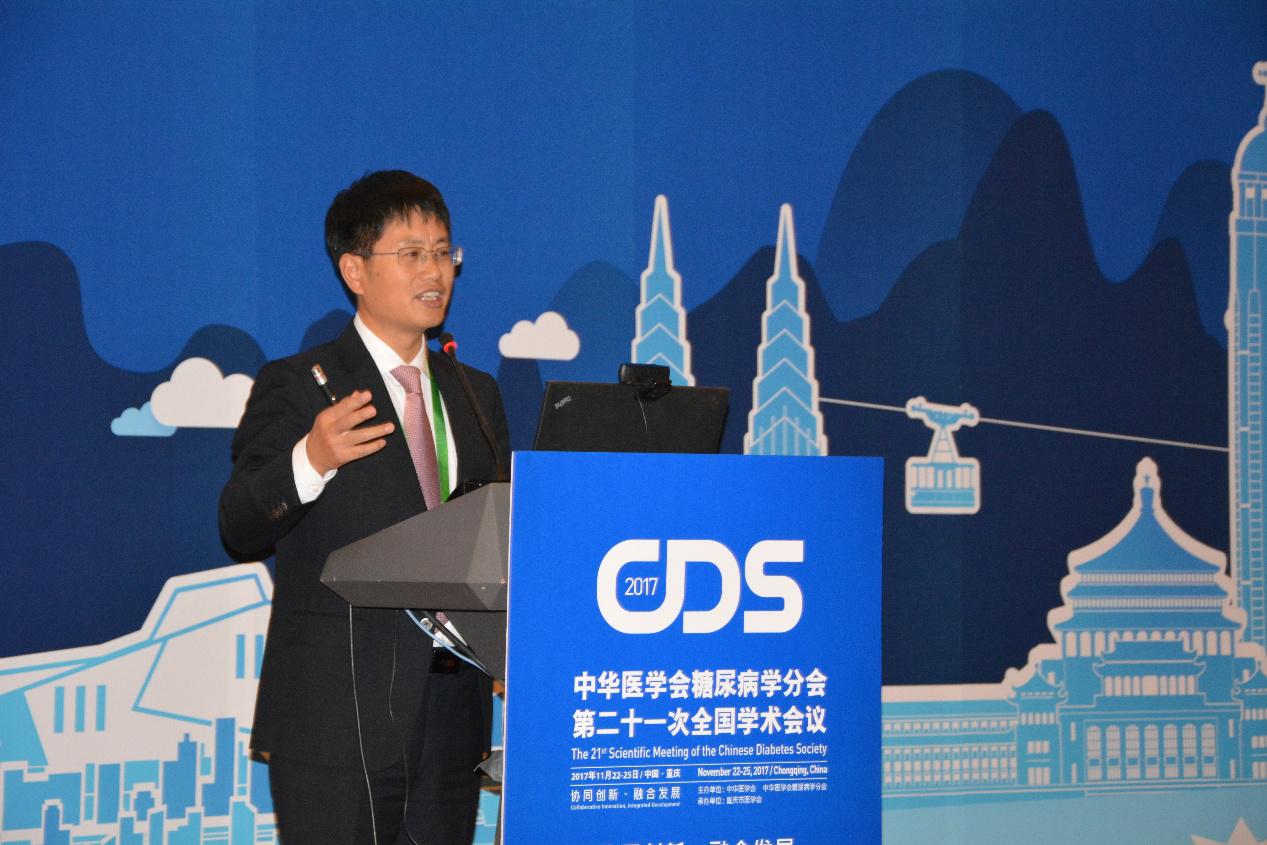 CDS 2017盛大开幕 三诺血糖智能化管理系统创新来袭