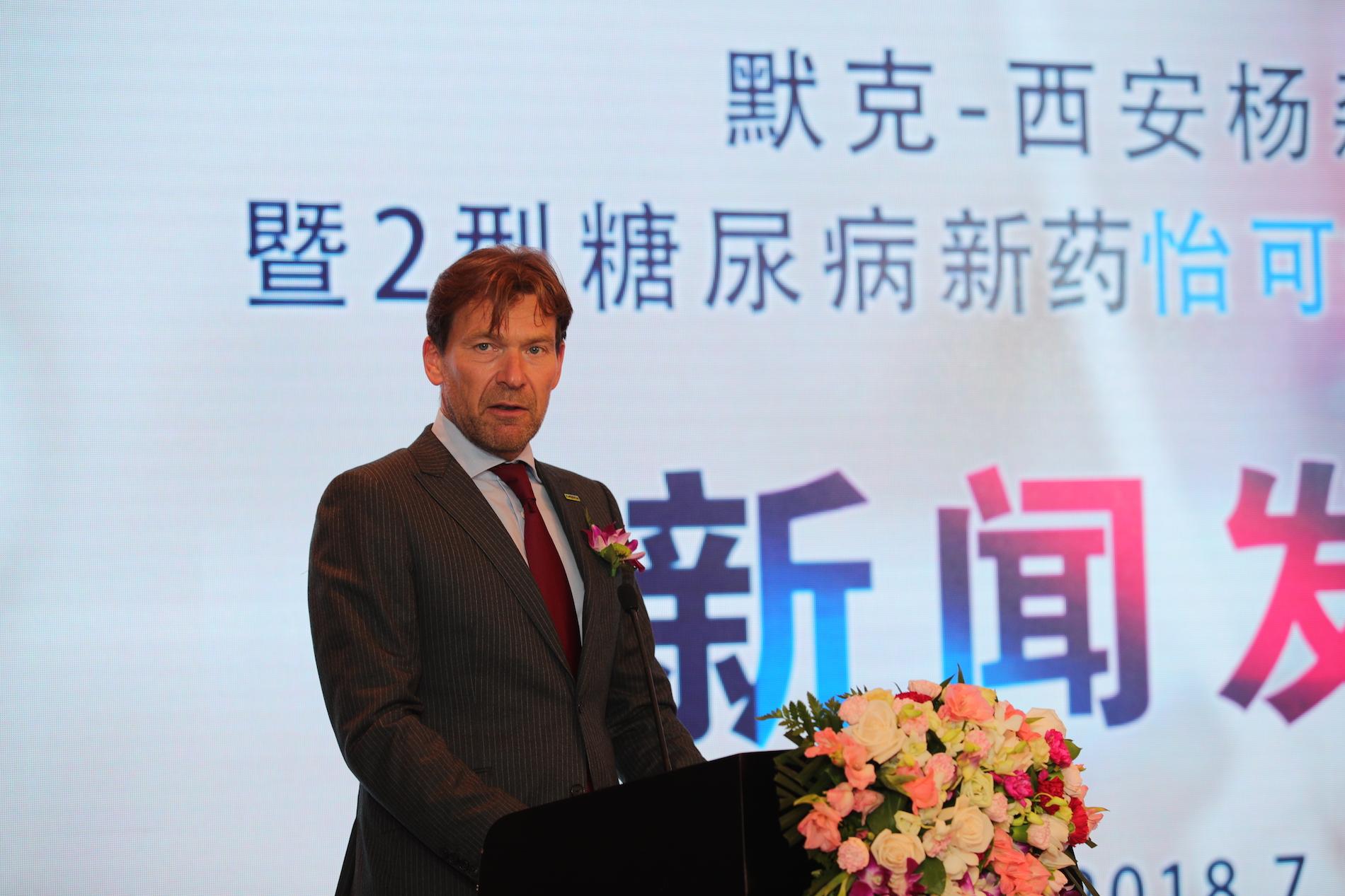 2型糖尿病治疗新型药物怡可安®(卡格列净)中国上市
