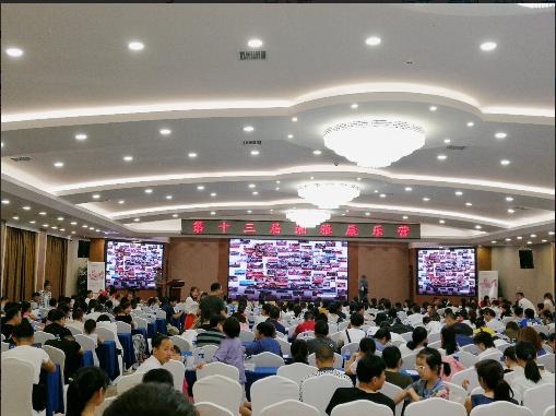 12省276个1型糖尿病家庭参加第十三届湘雅康乐营