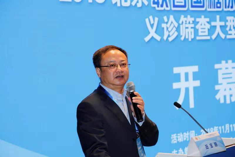 2018北京联合国糖尿病日义诊筛查大型公益活动在水立方成功举办