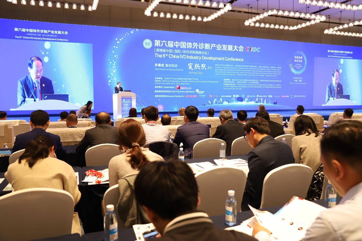 三诺生物董事长李少波获评体外诊断产业领军人物