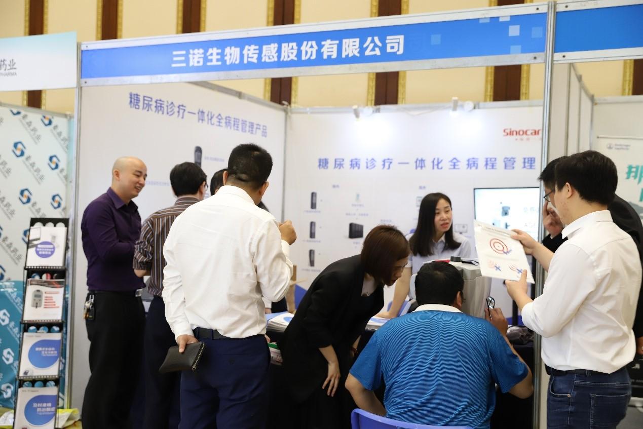 三诺糖尿病诊疗一体化全病程管理亮相湘雅论坛
