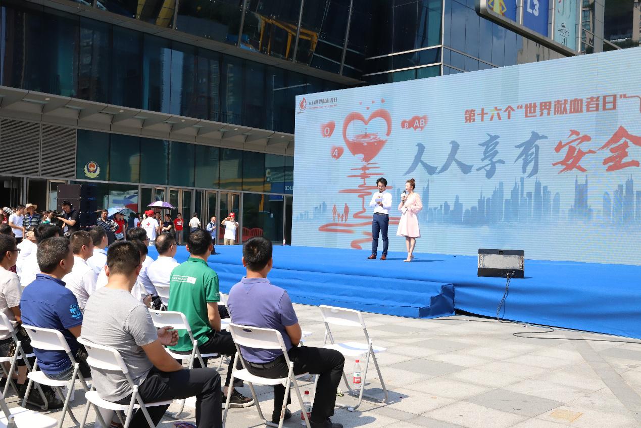 """第16个世界献血者日:三诺关注血糖健康共倡""""安全血液"""""""