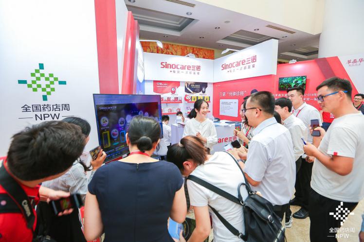 第十四届全国药店周开幕,三诺携新品AGEscan参展