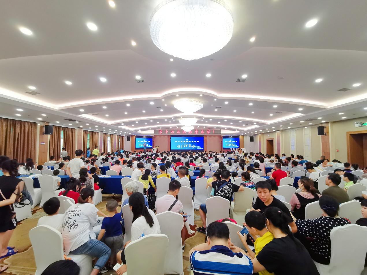 共话健康成长259个1型糖尿病家庭参加第十四届湘雅康乐营