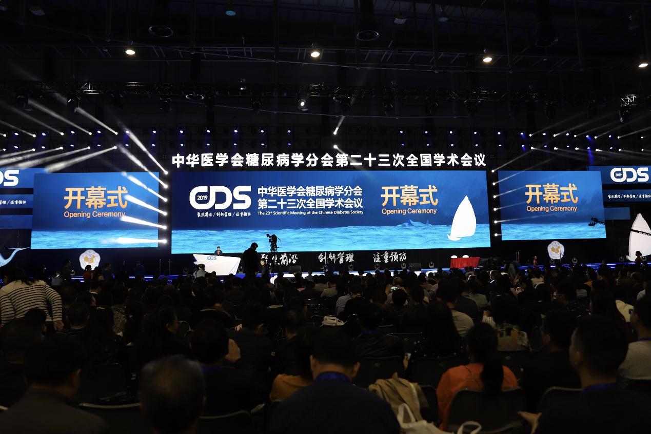 """三诺""""糖尿病诊疗一体化""""亮相CDS 2019,共启慢病防控新征程"""