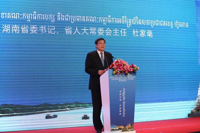 三诺董事长李少波随湖南省政府赴柬埔寨考察
