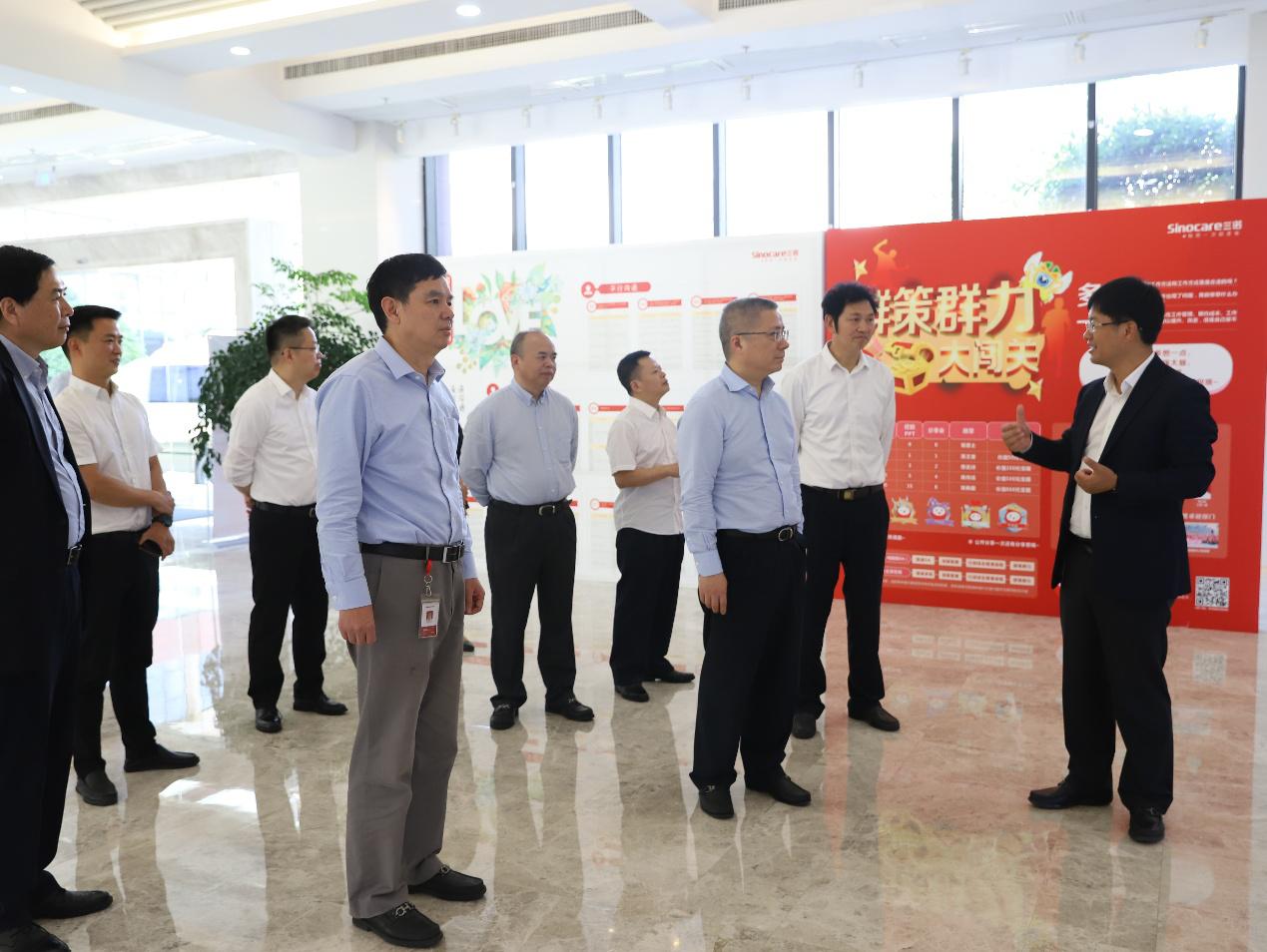 湖南省副省长朱忠明调研三诺生物